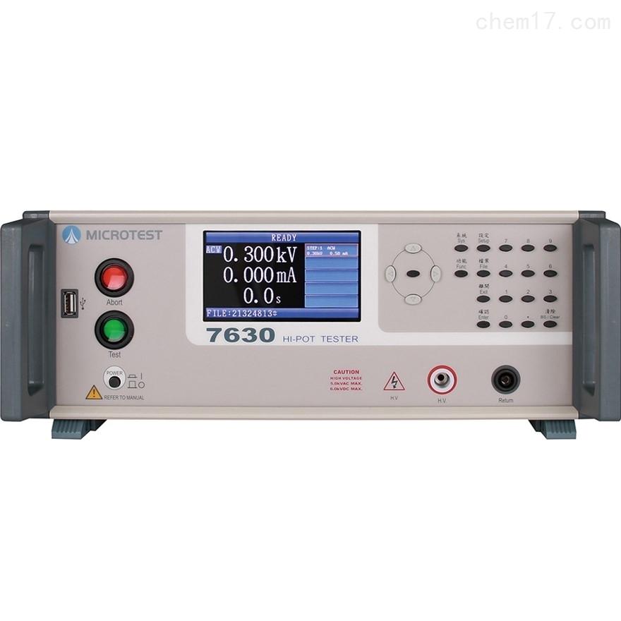 益和MICROTEST 7630 耐压测试仪