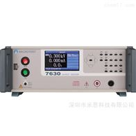 耐压测试7630益和MICROTEST 7630 耐压测试仪