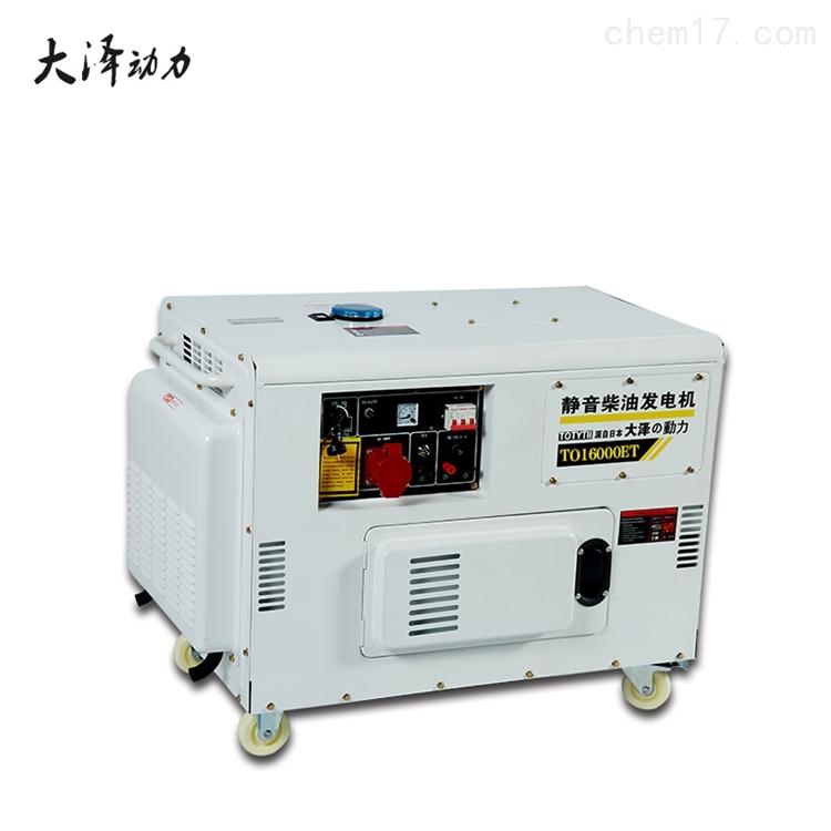 应急设备静音柴油发电机TO18000ET厂商