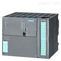 6ES7317-6TK13-0AB0鹰潭西门子S7-300PLC模块代理商