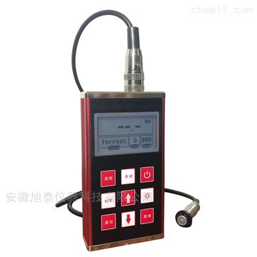 铁铝氧化XCT260S涂层测厚仪
