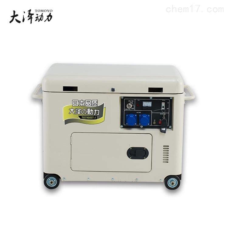 投标使用静音柴油发电机TO7600ET-J型号