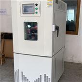 YSGJW-150C苏州-高低温交变试验箱