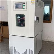 苏州-高低温交变试验箱