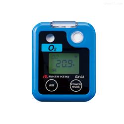 OX03OX-03氧气检测仪