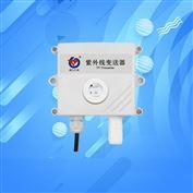 紫外线传感器照度太阳光检测仪