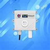 紫外线传感器照度太阳光检测仪RS485
