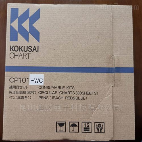 CP101-WC记录纸