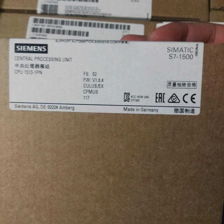 九江西门子S7-1500CPU模块代理商