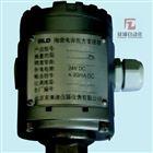 BLD 坚固型压力变送器