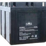 2V2000AH三力蓄电池PL2000-2批发销售