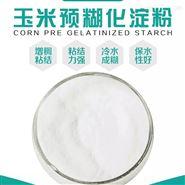 饲料用α-饲料添加剂用饲料粘结剂工业淀粉