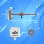 管道温湿度变送器高精度新风空调出风口检测