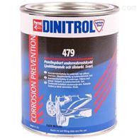 原装进口DINITROL 1000 防锈剂