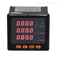HS-P830PC多功能智能电力仪表