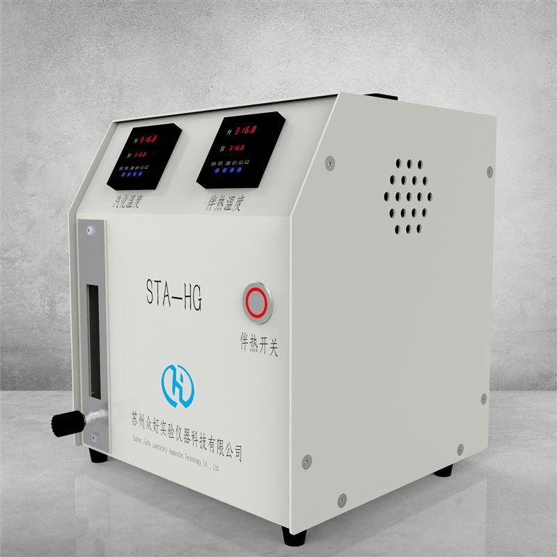 管式炉用水蒸气发生器
