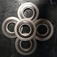 316柔性石墨金屬纏繞墊片
