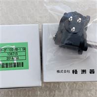 CP-16U系列官网绿测器Midori角度大奖88特价