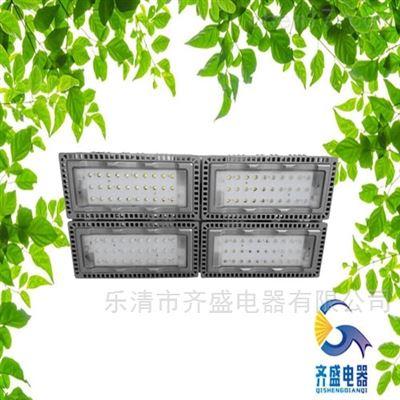 NTC9280-450W LED投光灯