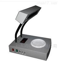 HD-366S紫外灯菌落计数器