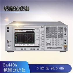 Agilent安捷伦E4440B频谱分析仪全国回收
