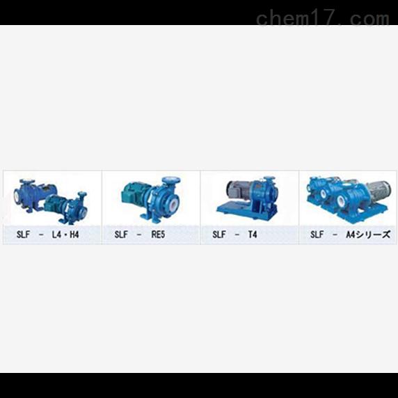 日本elepon中型/大型磁力泵/无密封泵