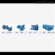 SLF-L4-H4日本elepon中型/大型磁力泵/无密封泵