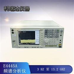 Agilent安捷伦E4445B频谱分析仪全国回收