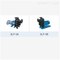 日本elepon自吸式磁力泵/无密封泵SLF-S4