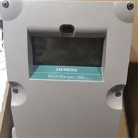 西门子超声波物位变送器7ML5033