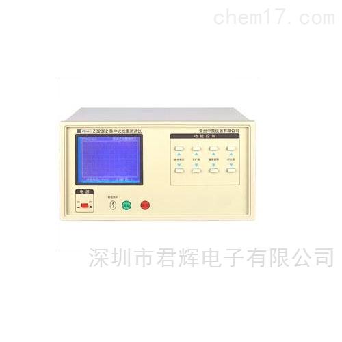 ZC2882型脉冲式线圈测试仪