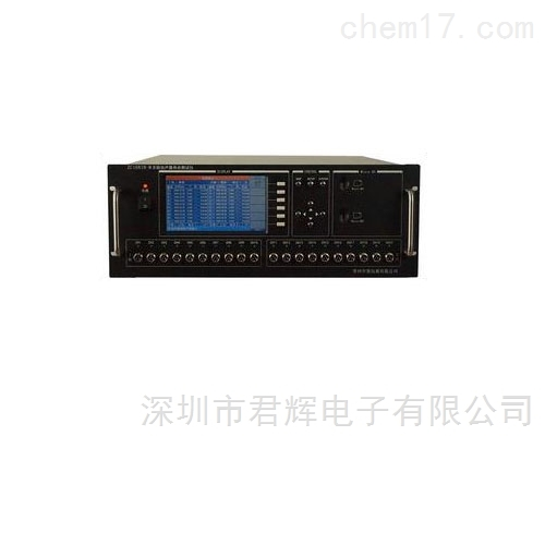 ZC1681B-M微型振动电机寿命测试仪