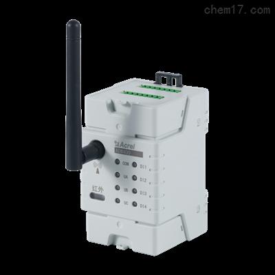 ADW400-D36-3S-LR富二代抖音短视频ADW400環保用電監管儀表
