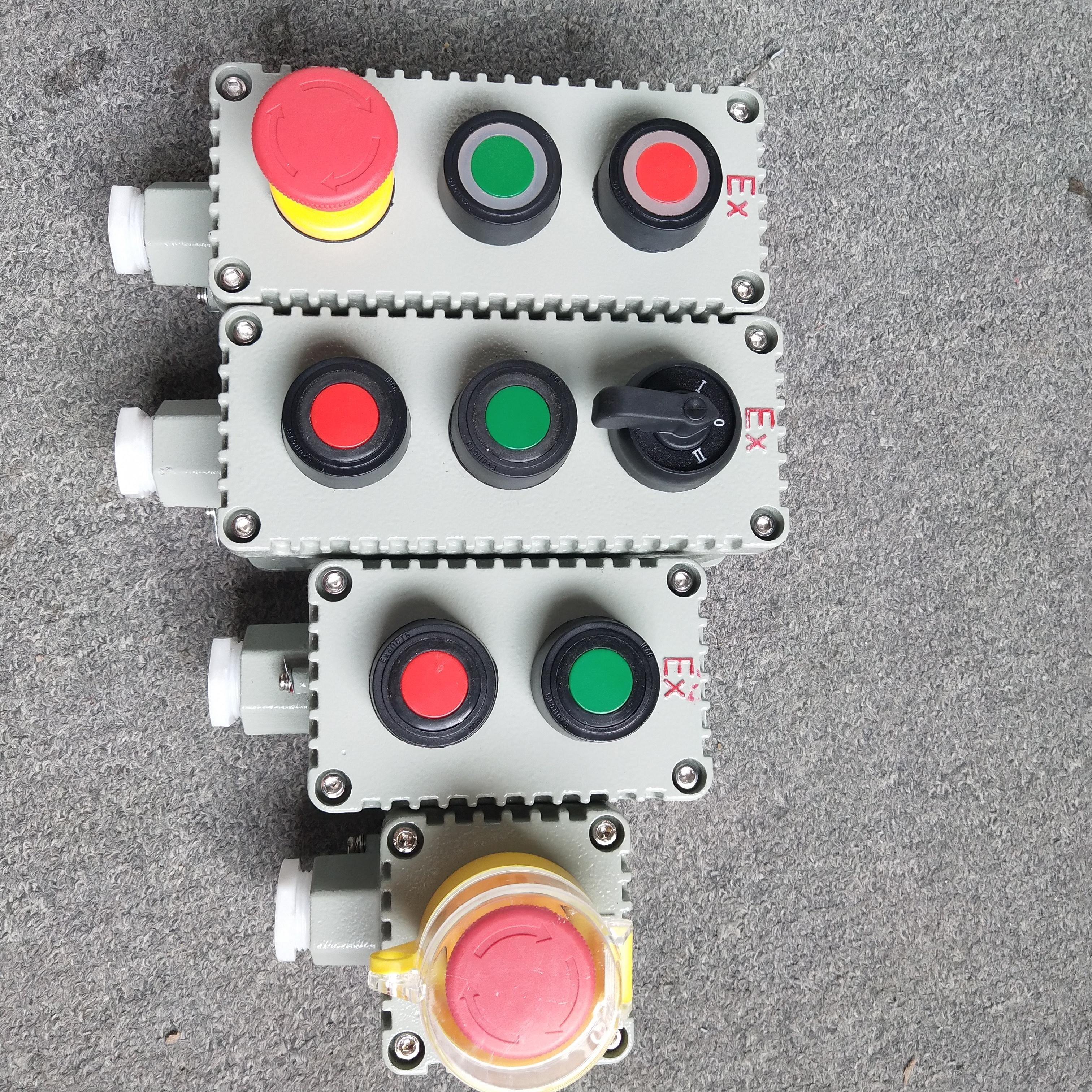 太原防爆控制按钮BZA53-A1/A2/A3报价