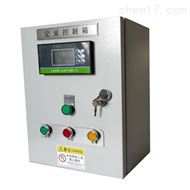 污水处理预付费控制系统