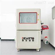 DTSL温湿度校准箱
