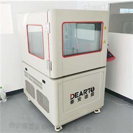DTSL-25B超大尺寸温湿度检定箱构造
