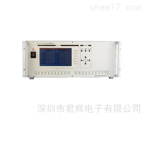 ZC5841步进电机寿命测试仪