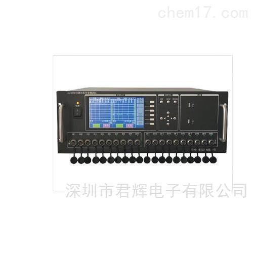 ZC5850多路直流电机寿命试验仪