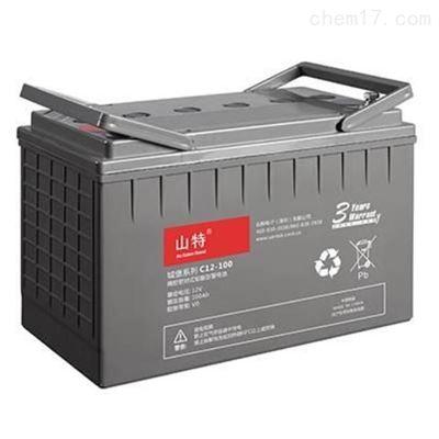 C12-65-AH山特铅酸免维护阀控式蓄电池12V65AH