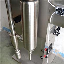 BA-PWGZ2000廣州學校實驗室噴霧幹燥機