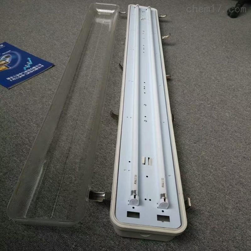 言泉FGY-2*18W LED光源双管三防荧光灯