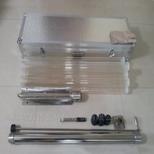 DL-CJW5重力式沉积物采样器