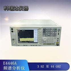 Agilent安捷伦E4446B频谱分析仪全国回收