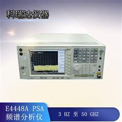 Agilent安捷伦E4448B频谱分析仪全国回收