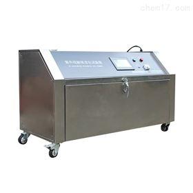 AP-UV工业可编程上海紫外老化试验箱