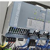 SITOP PSU8600西門子Siemens集成電源