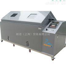 SN-200B盐雾腐蚀试验箱
