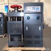 水泥恒应力压力试验机,200吨混凝土压力机