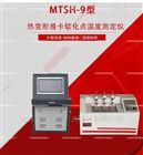 熱維卡軟化點溫度測定儀--試驗標準